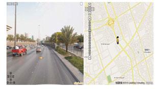 Online-Navigation-solution