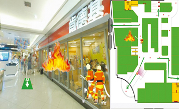 Fire-Prevention-Solution