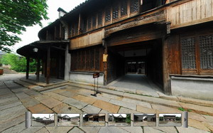 panorama photo of Wuzhen