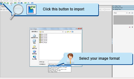 Import Images into Panoweaver